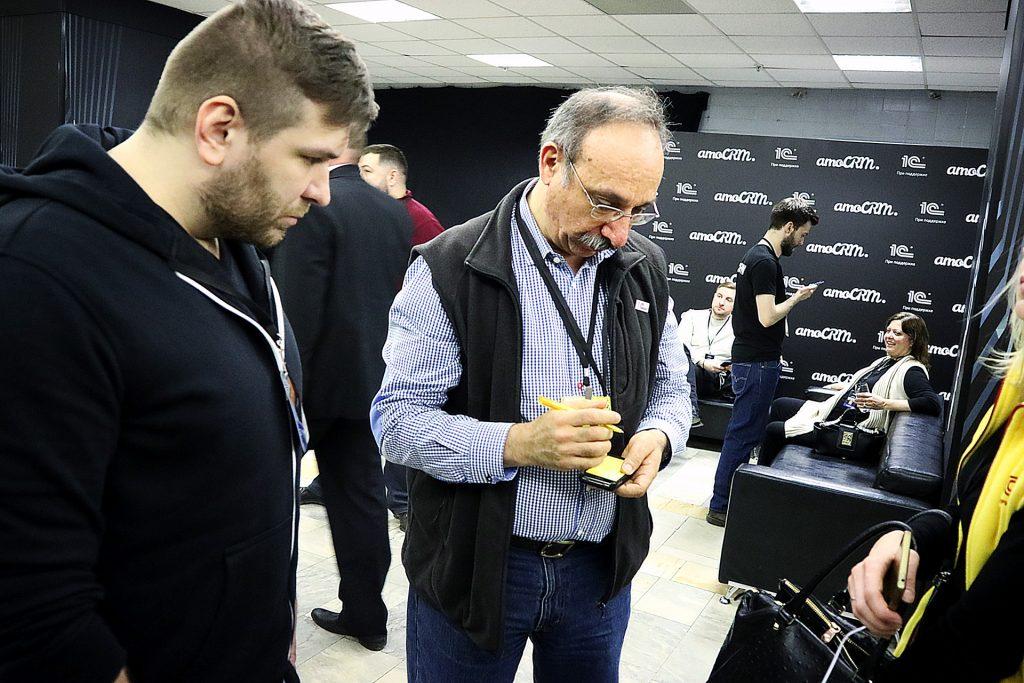 Борис Нуралиев и Алексей Исаенко на #амоконф